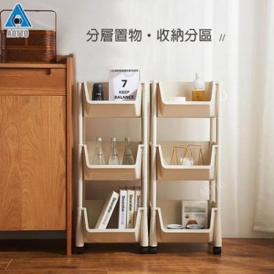[限時下殺]【AOTTO】日式無印簡約萬用三層置物架 收納架(大容量收納櫃 層架)