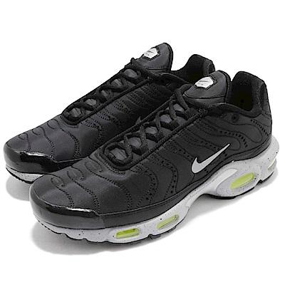 Nike 休閒鞋 Air Max Plus 運動 男鞋