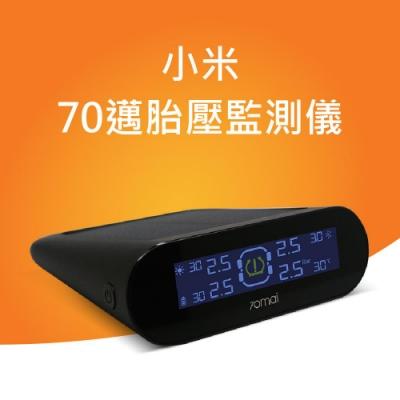 70邁胎壓監測儀