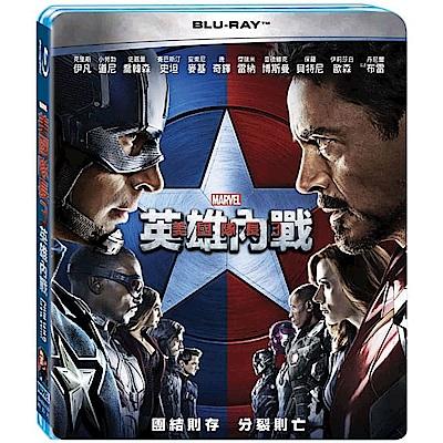 美國隊長3:英雄內戰 藍光 BD