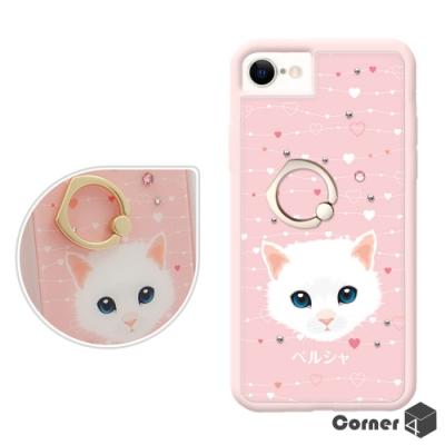 Corner4 iPhone SE第2代 / 8 / 7 4.7吋奧地利彩鑽雙料指環手機殼-波斯貓
