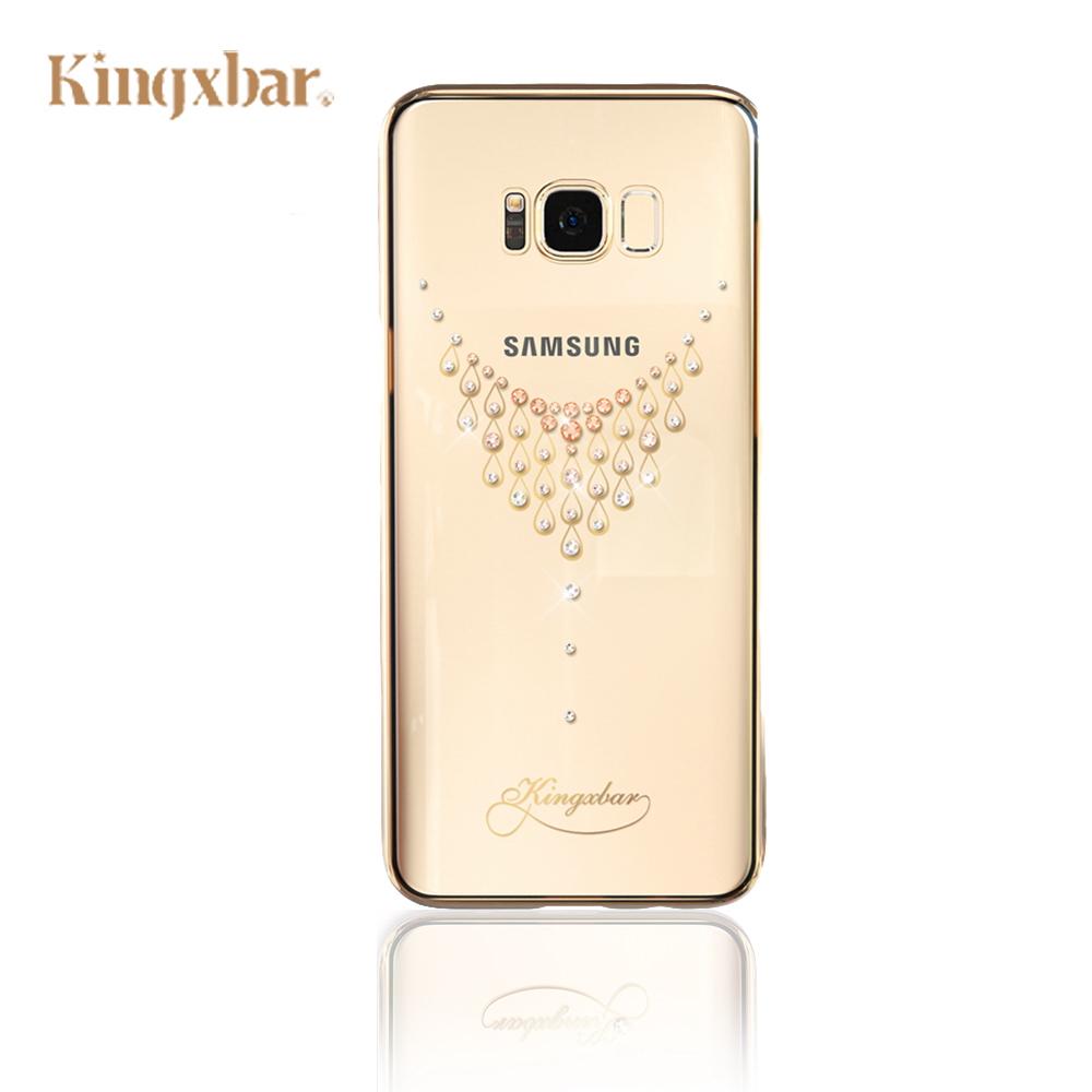 Kingxbar Samsung S8  Plus施華彩鑽 水鑽手機殼-心空之露