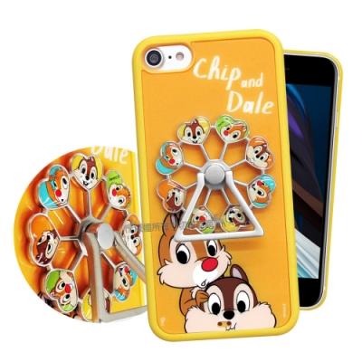 迪士尼正版授權 iPhone SE 2020/SE2 摩天輪指環扣防滑支架手機殼(奇奇蒂蒂)