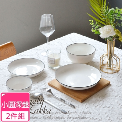 Homely Zakka 北歐創意簡約黑邊Black系列陶瓷餐具_小圓深盤x2件組