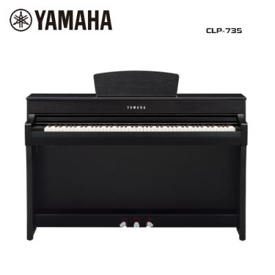 YAMAHA CLP-735 B 數位電鋼琴 88鍵 經典黑色款