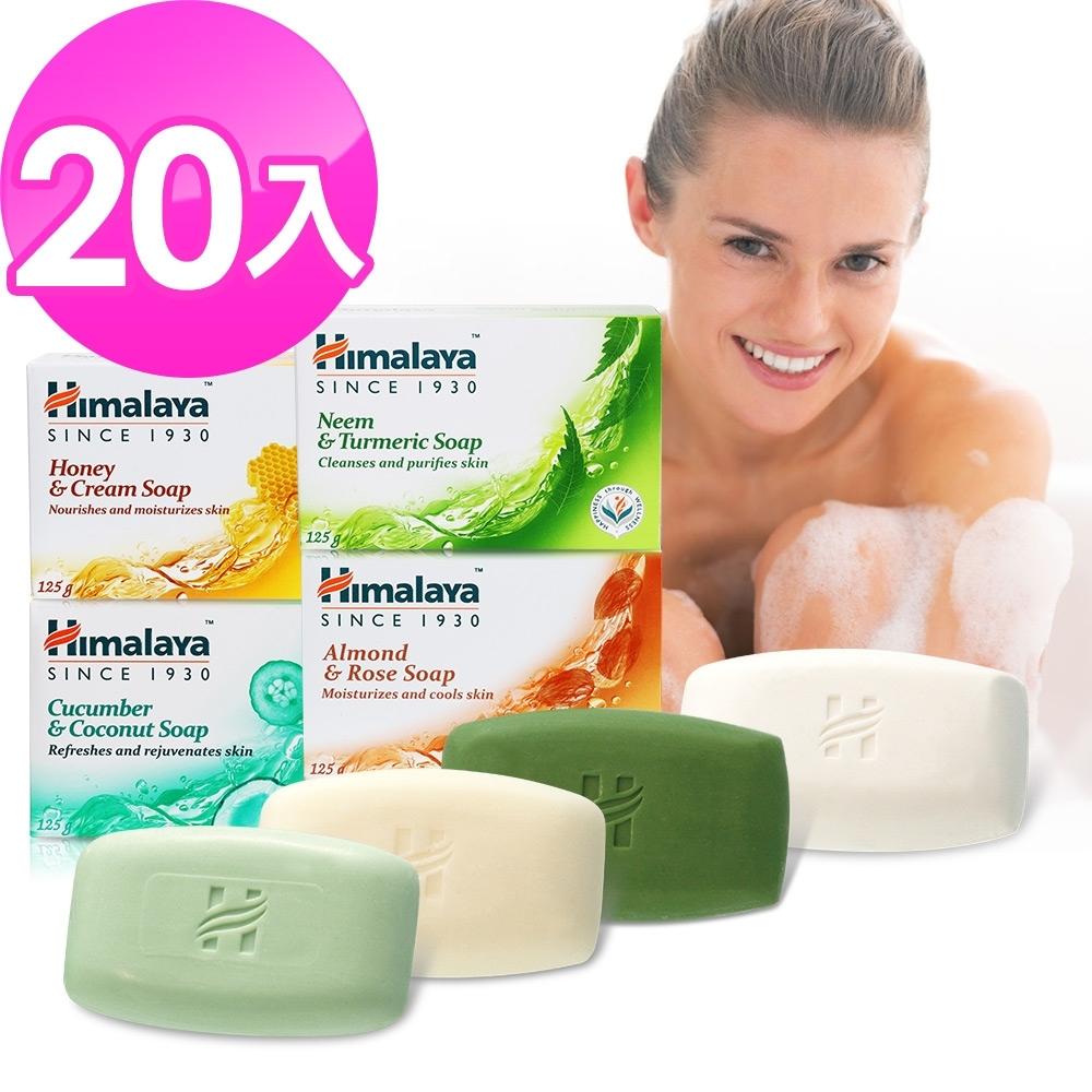 印度 Himalaya喜馬拉雅 保濕香皂 125g(20入)
