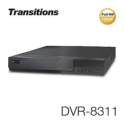 全視線 DVR-8311 8路 H.264 1080P HDMI 台灣製造 混合式監視監控錄影主機