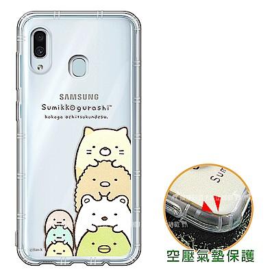 SAN-X授權角落小夥伴三星Galaxy A30 A20共用款空壓手機殼疊疊樂