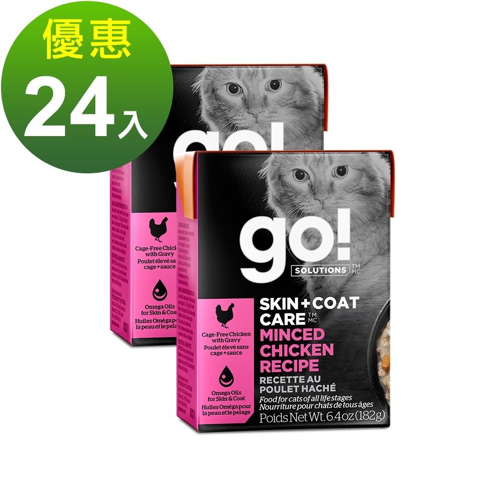 go! 嫩絲雞肉蔬果 182g 24件組 鮮食利樂貓餐包 (主食罐 肉絲 肉塊)