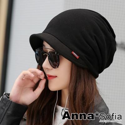 【滿額75折】AnnaSofia 小帽簷軟式 多ways口罩圍脖毛帽(酷黑系)