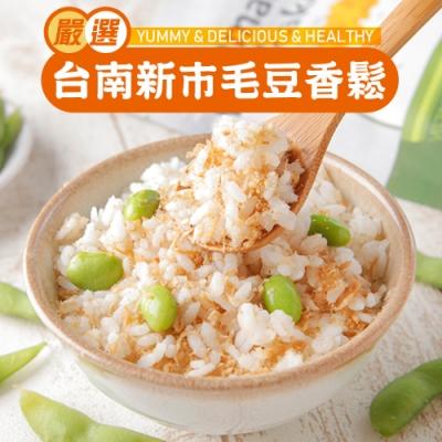 【台南農產】台南新市毛豆香鬆6包組(220g±10%/包)