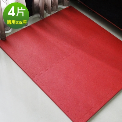 【Abuns】隔音避震運動地墊-紅色1入(4片裝)