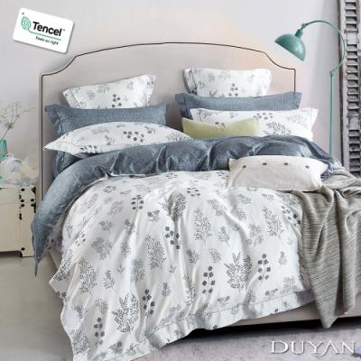 DUYAN竹漾-100%頂級萊塞爾天絲-雙人床包三件組-淺憶蒔花
