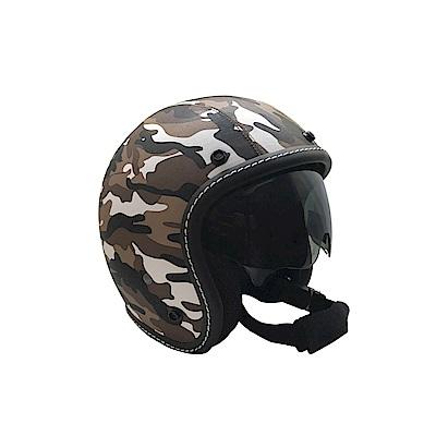 金德恩 台灣製造 仿皮紋附墨鏡迷彩酷炫3/4罩式安全帽(頭圍57-60cm)
