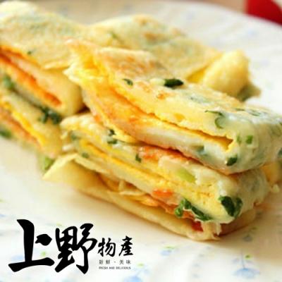 【上野物產】健康素食台灣原味蛋餅皮(1800g±10%/30片/包)x5包