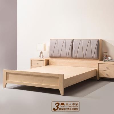 直人木業-APPLE 北美楓木6尺雙人加大床組