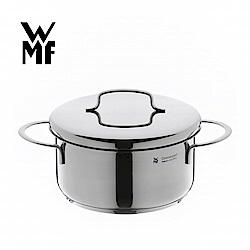 WMF迷你低身湯鍋16cm(含蓋)