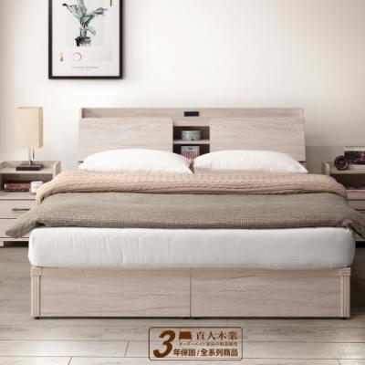 直人木業-COUNTRY日式鄉村風幸福插頭置物5尺雙人床搭配普通無抽床底