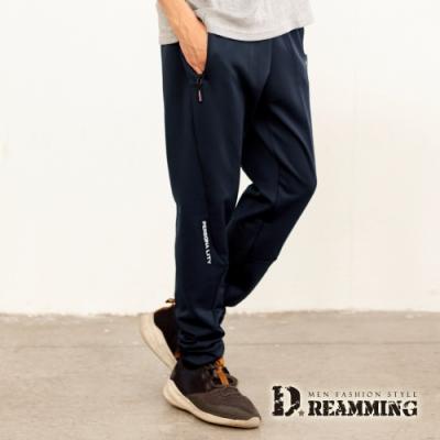 Dreamming 反光字母抽繩休閒縮口運動長褲-共二色