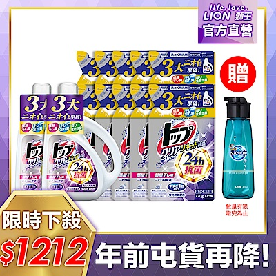 下殺48折!日本LION 獅王 抗菌濃縮洗衣精12件組, 900gx2+720gx10