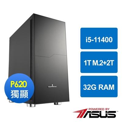 華碩B560平台[美編冰神]i5-11400/32G/2T/P620/1TB_M2