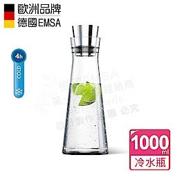 德國EMSA 頂級玻璃保冷水瓶1L (不含保冰)(保固2年)不鏽鋼-原鋼色