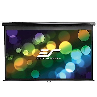 EliteScreens億立銀幕92吋16:9玻纖手拉布幕M92UWH3-E20