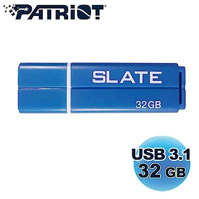 Patriot美商博帝 SLATE 32GB USB3.1 隨身碟