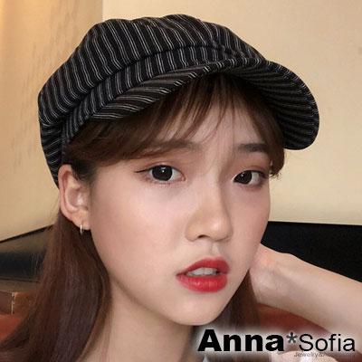 AnnaSofia 復古直條紋 混棉報童帽貝蕾帽(酷黑系)