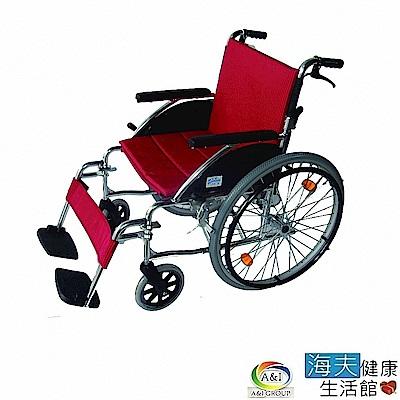 海夫健康生活館 康復 F17-2262背折鋁合金輪椅