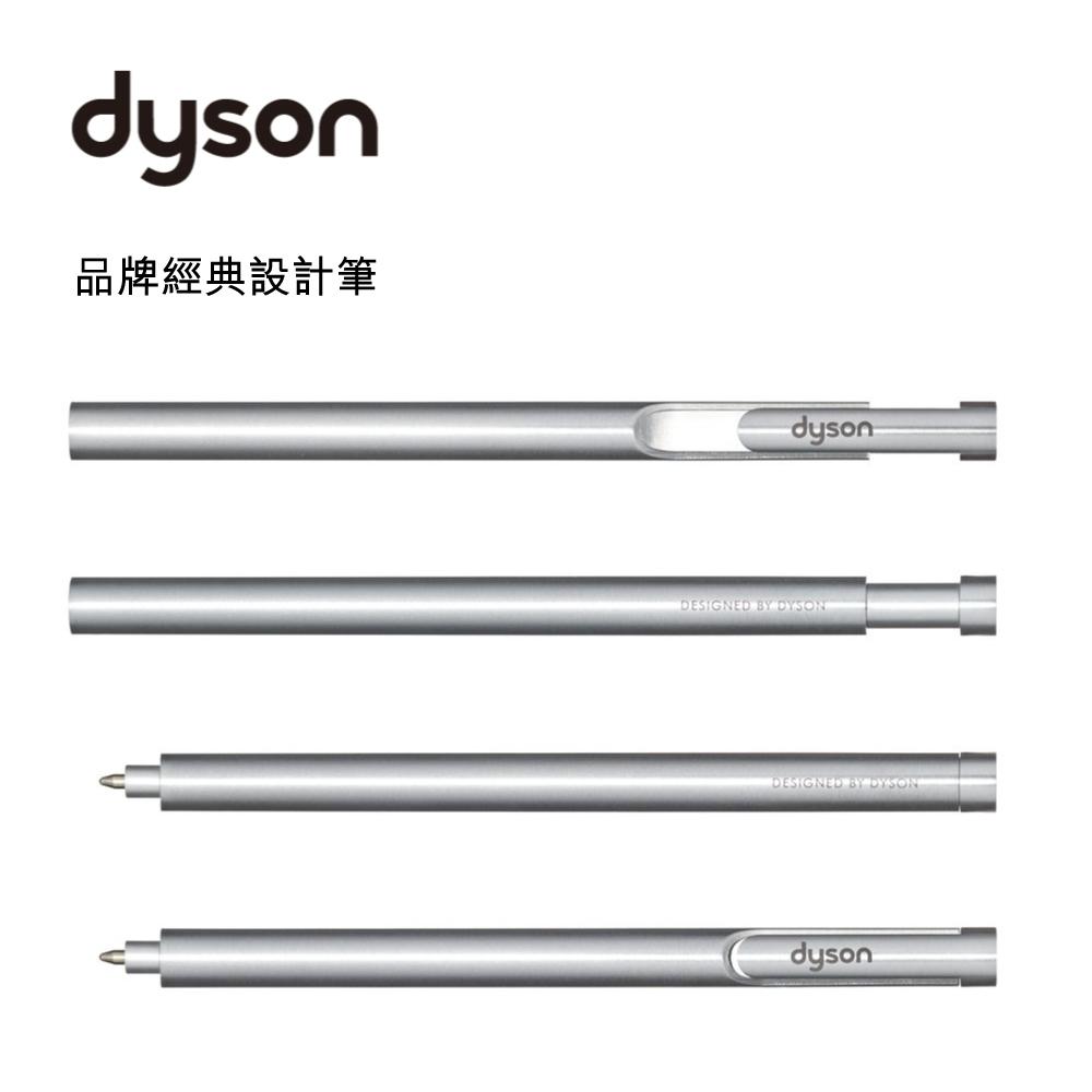 Dyson 品牌經典設計筆
