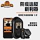 brinno 智能電子貓眼 SHC1000W 12 product thumbnail 2