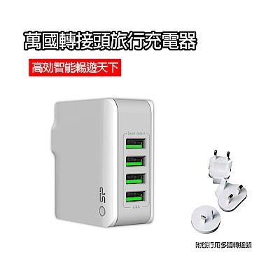 智能萬國轉接頭旅行充電器(4孔)附旅行用多國轉接頭