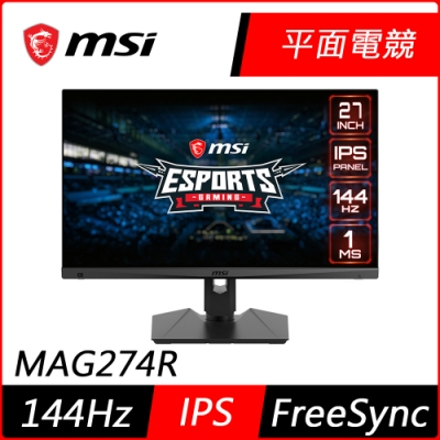 MSI微星Optix MAG274R 27型 HDR 144Hz IPS電競螢幕 支援HDMI FreeSync