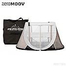 【今日限定】比利時《Aeromoov》秒開型便攜遊戲床-淺沙色