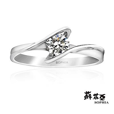 蘇菲亞SOPHIA - 彩帶0.30克拉EVS2 3EX鑽石戒指