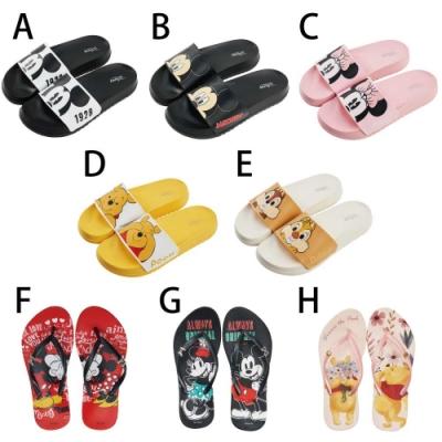 時時樂限定 迪士尼女鞋 輕量防水休閒拖鞋 八款