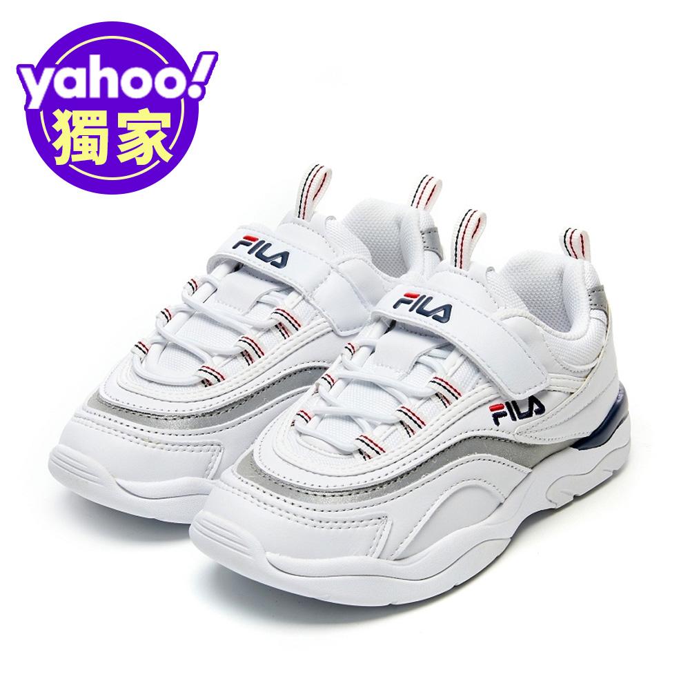 FILA KIDS RAY KD 大童運動鞋-白 3-C146V-147