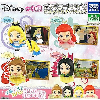 日本正版  全套 4 款 迪士尼公主吊飾 轉蛋 貝兒公主 花木蘭 愛麗絲 小美人魚 865480