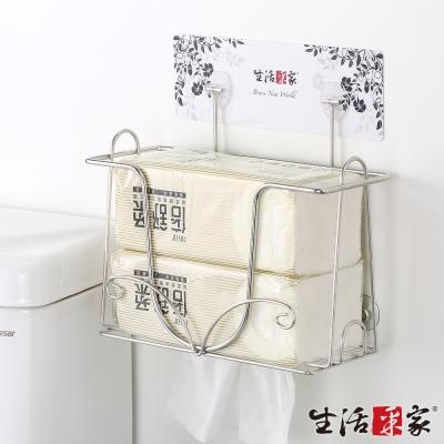 生活采家樂貼系列台灣製304不鏽鋼浴室大容量抽取面紙架