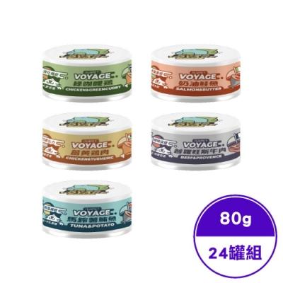 NU4PET陪心世界風貓咪主食罐 80g-(24罐組)