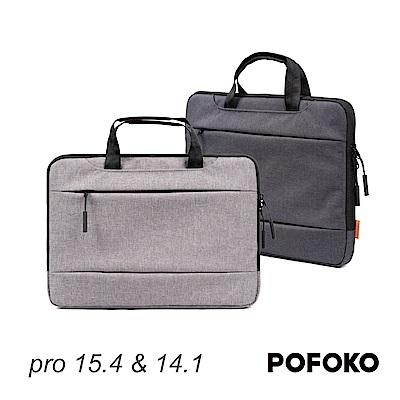 POFOKO A300 14.1&Pro 15.4吋 手提電腦包