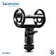 Saramonic楓笛 SR-SMC2 槍型麥克風支架 product thumbnail 1