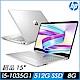 (送8G記憶體 直升16G) HP 超品 15s-fq1010TU 15吋筆電(i5-1035G1/8G/512G/星空銀) product thumbnail 1