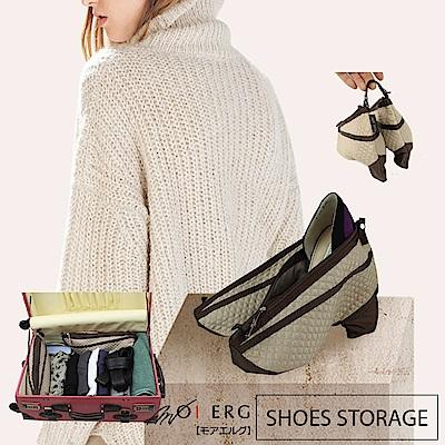 MOIERG-行李箱高跟鞋收納袋Pumps pouch (One size) 拆洗便
