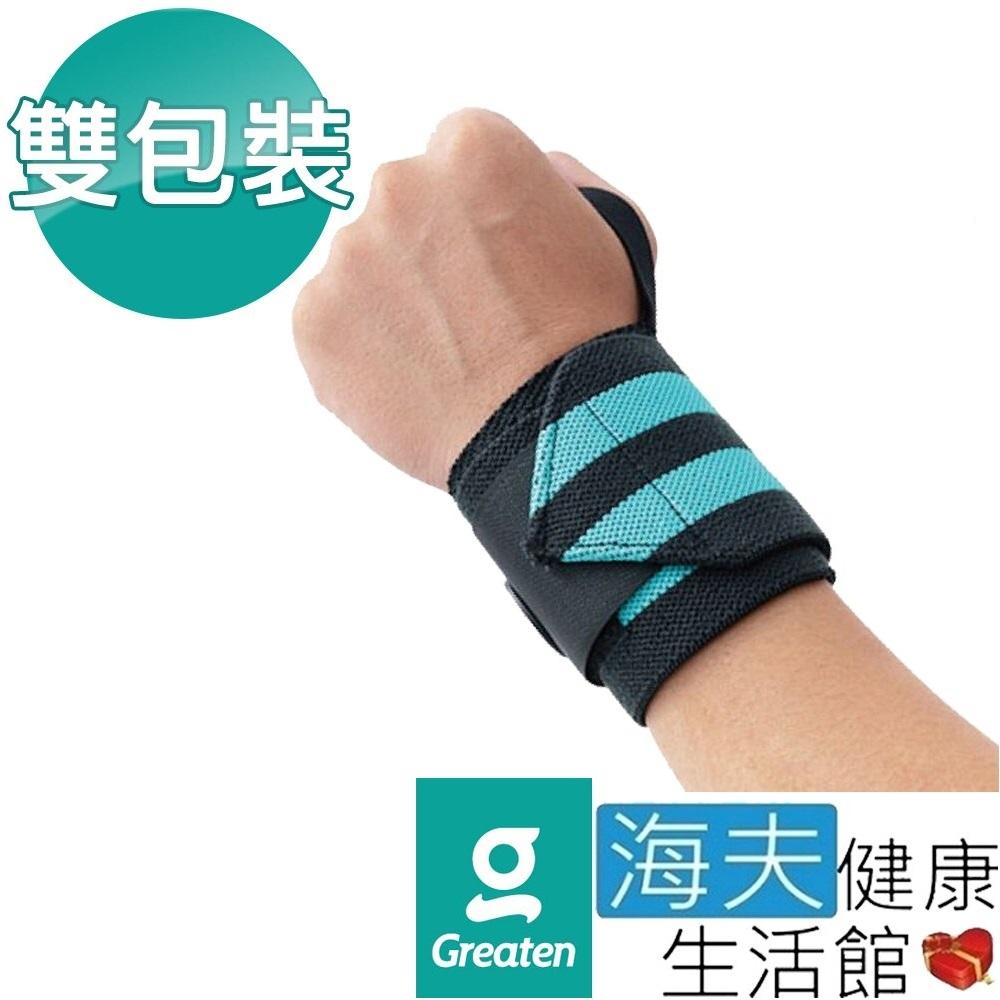 海夫健康生活館 Greaten 極騰護具 專項防護系列 舒適型 重量訓練 護腕 雙包裝_0004WR