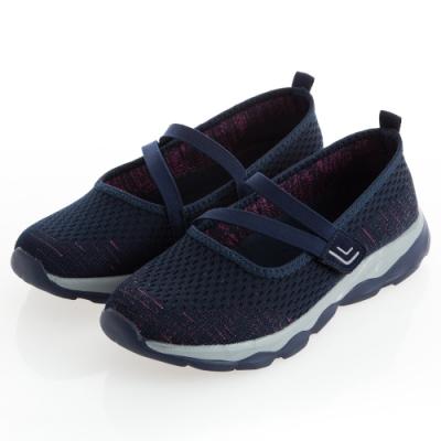 JMS-輕便防滑舒適透氣網布健走鞋-深藍色