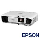 EPSON 亮彩商用投影機 EB-S41