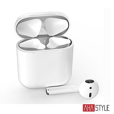 AHAStyle AirPods 專用 防塵貼 (鎳金材質) 2組入