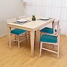 Bernice-伊特實木餐桌椅組(一桌四椅)-135x81x77cm